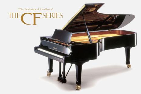 Yamaha YDP-143 پیانو