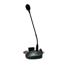 قیمت خرید فروش میکروفن پیجینگ  ITC Audio T-612A