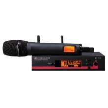 قیمت خرید فروش میکروفن بیسیم سنهایزر Sennheiser EW 145 G3