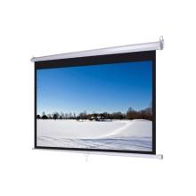 قیمت خرید فروش پرده نمایش اسکوپ Scope 180x180 Handy Projection Screen