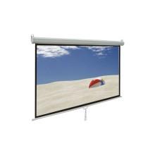 قیمت خرید فروش پرده نمایش اسکوپ Scope 200x200 Handy Projection Screen