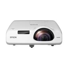 قیمت خرید فروش ویدئو پروژکتور اپسون Epson CB-530