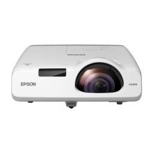 قیمت خرید فروش ویدئو پروژکتور اپسون Epson EB-520