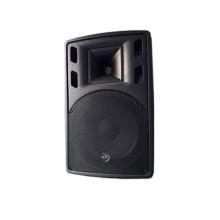 قیمت خرید فروش اسپیکر | باند اکتیو  ACM Audio 15HA650