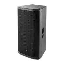 قیمت خرید فروش اسپیکر | باند اکتیو جی بی ال JBL SRX835P