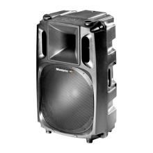 قیمت خرید فروش اسپیکر | باند اکتیو مونتاربو Montarbo W17As