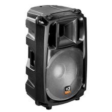 قیمت خرید فروش اسپیکر   باند اکتیو مونتاربو Montarbo W440A