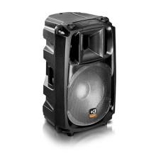 قیمت خرید فروش اسپیکر | باند پسیو مونتاربو Montarbo W440P