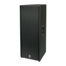 قیمت خرید فروش اسپیکر | باند پسیو یاماها Yamaha C215V