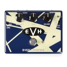 قیمت خرید فروش افکت گیتار الکتریک ام ایکس آر MXR EVH 5150 Chorus Pedal