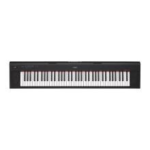 قیمت خرید فروش پیانو دیجیتال یاماها Yamaha NP32