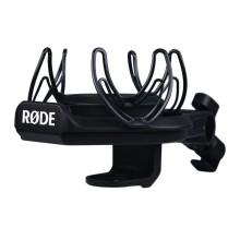 قیمت خرید فروش لرزه گیر میکروفن رود Rode SMR Shockmount