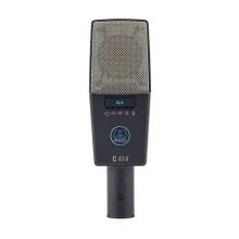 قیمت خرید فروش میکروفن ای کی جی AKG C414 XLS
