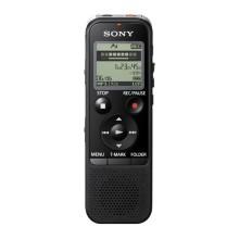 قیمت خرید فروش رکوردر صدا سونی Sony ICD-PX440