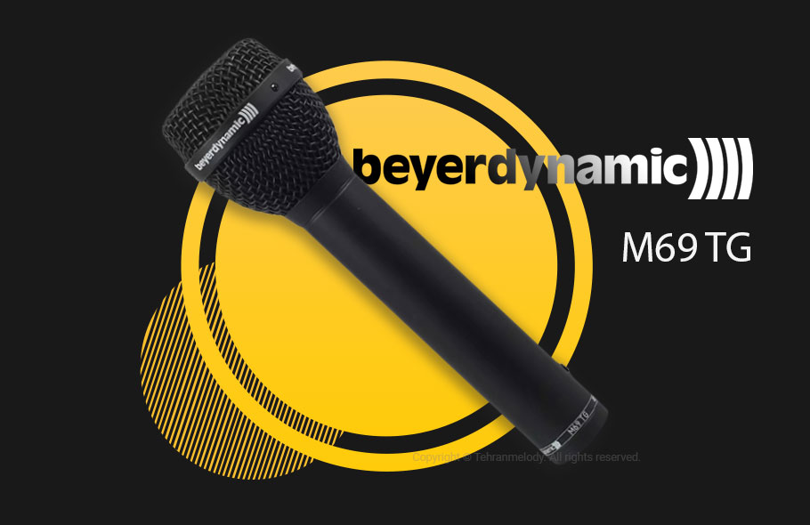 میکروفون با سیم Beyerdynamic M69 TG