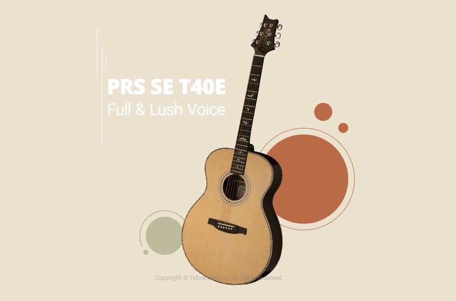 گیتار آکوستیک PRS SE T40E