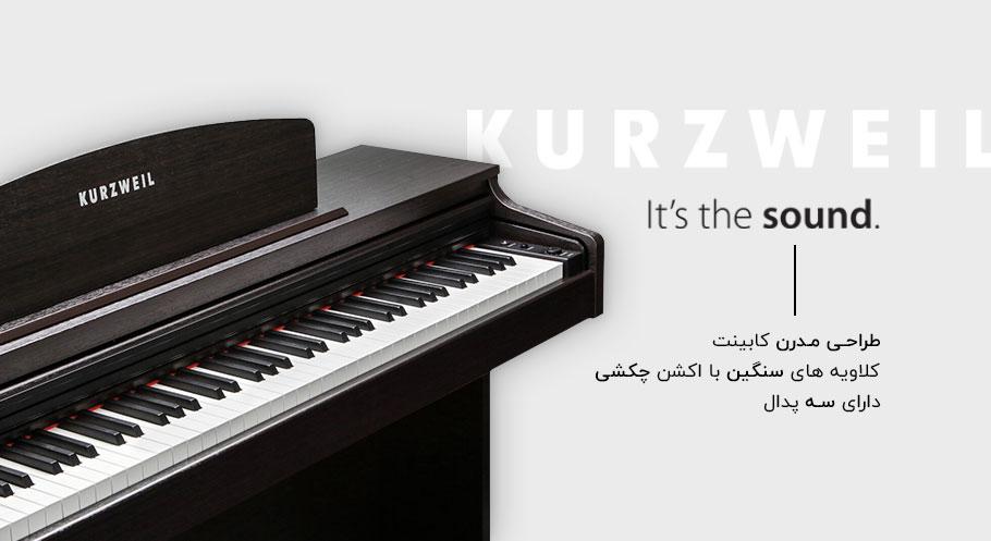پیانو دیجیتال Kurzweil M115 SR
