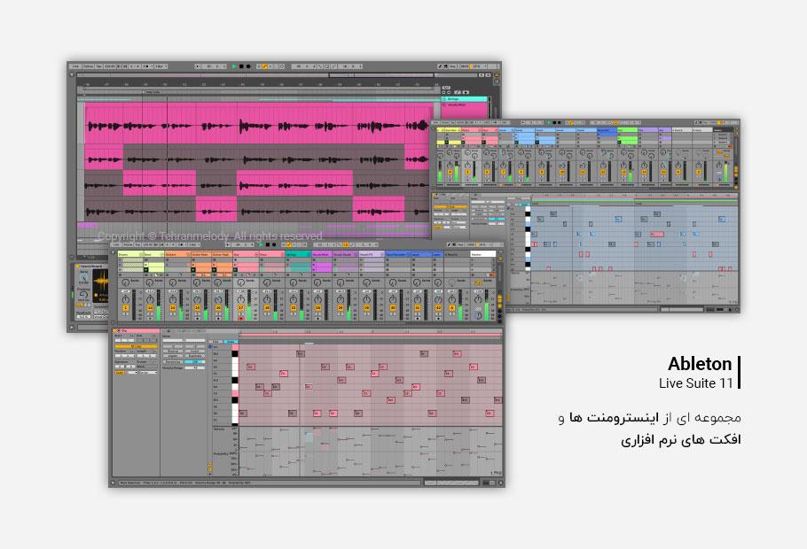 نرم افزار میزبان Ableton Live Suite 11