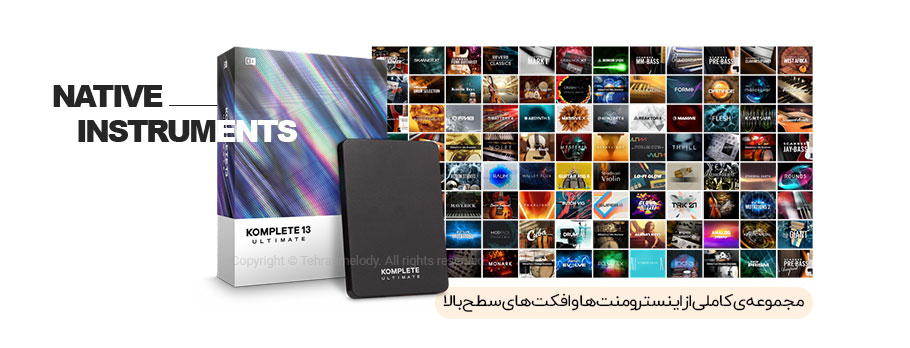 وی اس تی پلاگین Native Instruments Komplete 13 Ultimate