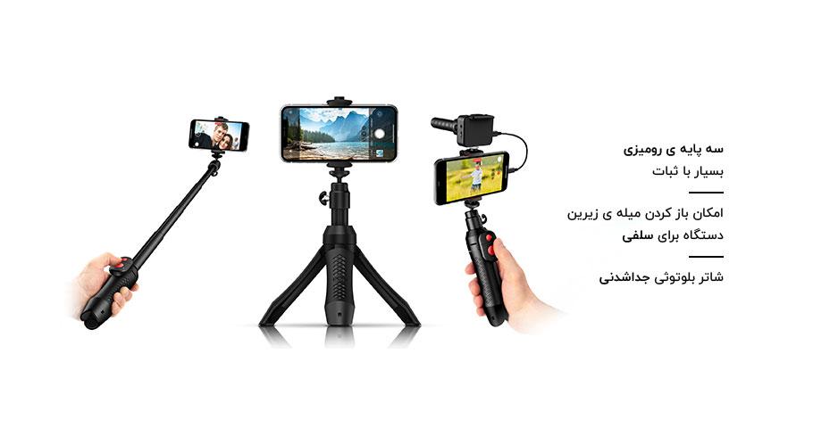 پایه دوربین و موبایل IK Multimedia iKlip Grip Pro