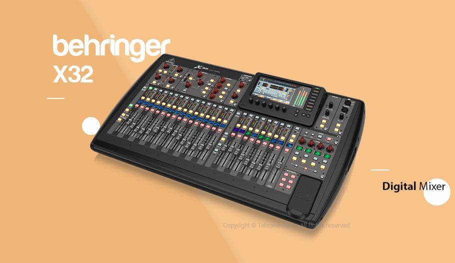 میکسر دیجیتال Behringer X32