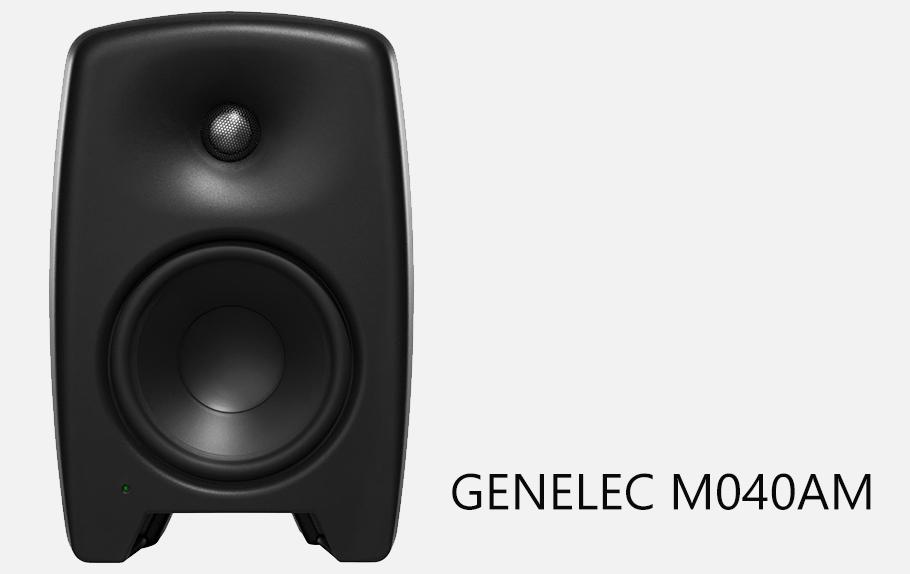 Genelec M040AM اسپیکر مانیتورینگ